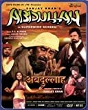Abdullah (Year 1980) * Sanjay Khan, Zeenat Aman - Comedy DVD, Funny Videos