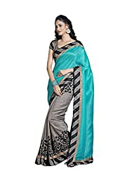 SALE AT LOWER RATE FIROZI WITH BGOOD MATERIAL SAREE AT SALE RATE..BHAGAL PURI SPECIAL ADDITION