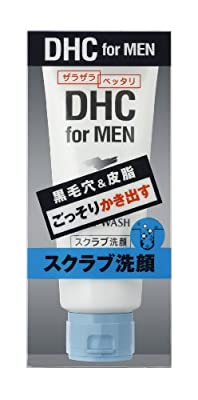Best Cheap Deal for DHC for MEN Scrub face Wash 140ml from DHC (Dee H. Sea) - Free 2 Day Shipping Available