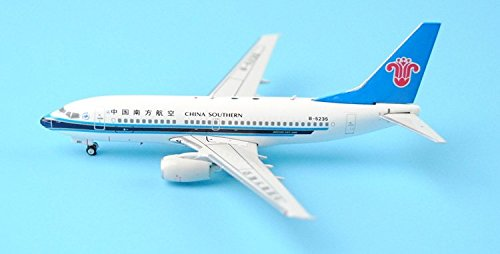 knlr-phoenix-11130-china-southern-airlines-b-5235-1400-b737-700