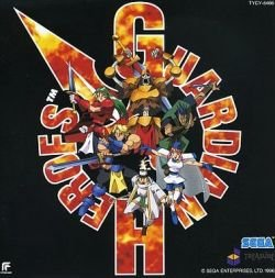 Guardian Heroes Sega Saturn Game Soundtrack CD JPN (Shenmue 2 Dreamcast compare prices)