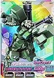 【シングルカード】BG2弾)G-セルフ(高トルクパック)/CP BG2-069