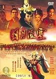 echange, troc Shadow of Empress Wu [Import USA Zone 1]
