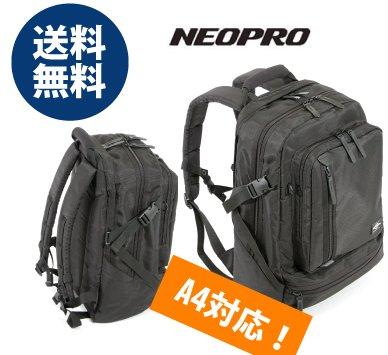 自転車の 自転車 通勤 バッグ ビジネス : ... バッグ スーツケース ブランド