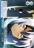 ヴァイスシュヴァルツ もう一人の私(パラレル)/Fate/kaleid liner プリズマ☆イリヤ ツヴァイ!(PISE24)/ヴァイス