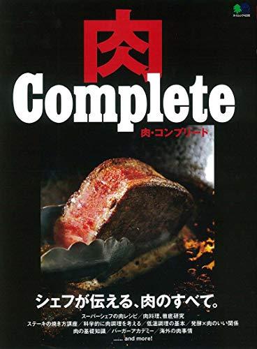 4777954501