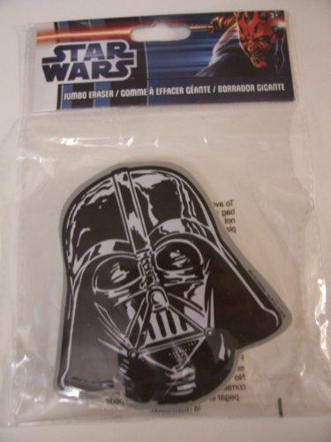 "Star Wars Shaped Jumbo Eraser ~ Darth Vadar (4"" x 4.25"")"