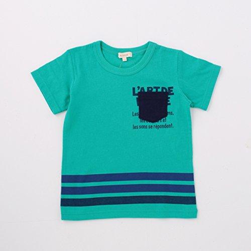 (ハッシュアッシュ)HusHusH ロゴ&配色ラインTシャツ グリーン(022) 13(130cm)