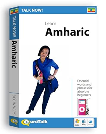 EuroTalk Interactive - Talk Now! Learn Amharic
