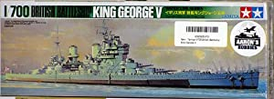Tamiya 1/700 British Battleship King George V