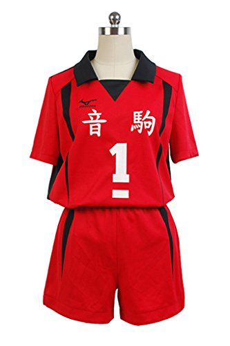 Goodcosplay Haikyuu!Nekoma Uniform Kenma Kozume Volleyball Jersey #1 Cosplay Costume