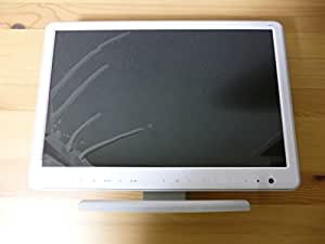 リアルライフジャパン 13.3型 地上デジタル DVDプレーヤー内蔵LED液晶テレビ(ホワイト) HP-133DTV