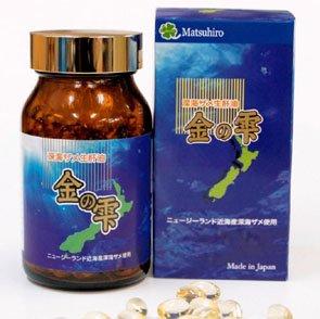 深海ザメ肝油 食品