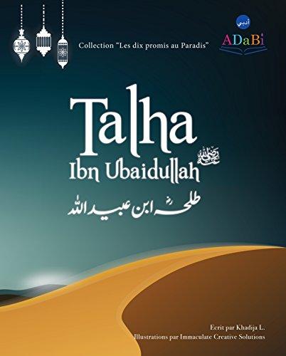 Talha Ibn Ubaidullah