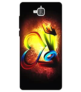 Chiraiyaa Designer Printed Premium Back Cover Case for Huawei Honor Holly 2 Plus (boy girl friend valentine miss kiss heart fire) (Multicolor)