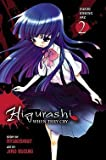 img - for Higurashi When They Cry, Volume 2 : Curse Killing Arc (Paperback)--by Ryukishi07 [2010 Edition] book / textbook / text book