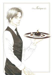 西洋骨董洋菓子店~アンティーク~ 初回限定生産版 第1巻 [DVD]