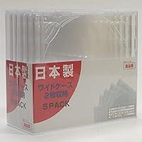 日本製 (MIJシリーズ) ワイドケース2枚収納 5PACK / クリア / 【ロゴ:2Dw】
