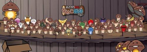 Nameko-Growing-Mushroom-352pieces-Puzzles-352-42