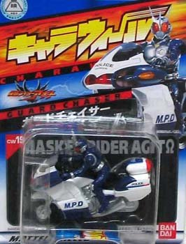 Hot Wheel CW19 Masked Rider Agit Guard Chaser