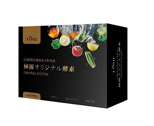 日本正規品 極源オリジナル酵素 2.5g30包