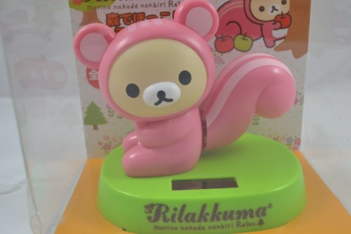 SOLAR POWERED TOY . Rilakkuma Korilakkuma Squirrel Mascot Solar toy . LIMITED.COLLECTIBLE. - 1