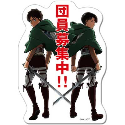 [Attack on Titan: die-cut sticker (band members wanted in)