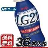 明治プロビオヨーグルトLG21ドリンクタイプ(112ml×36本)