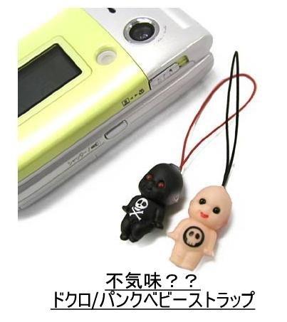 【Amazonの商品情報へ】☆ 不気味 送料無料!ドクロ/パンク ベビー ストラップ