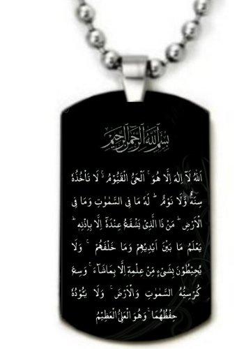 Ayatul Kursi Muslim Islamic Pendant Necklace DogTag or KeyChain -Free Chain&Giftbox