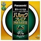 Panasonic パルックプレミアLS 40W ナチュラル色 15,000時間 FCL40ENW38LS