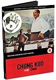 Chung Kuo China - (Mr Bongo Films) (1972) [DVD]