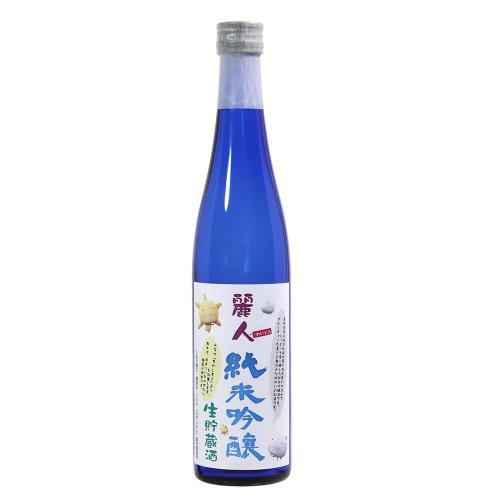 ドラマもやしもんタイアップ 麗人純米吟醸生貯蔵酒500ML