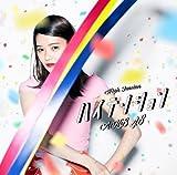 46th Single 「ハイテンション」 (劇場盤)