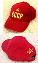 Russian Baseball Cap CCCP USSR Hat Embroidered