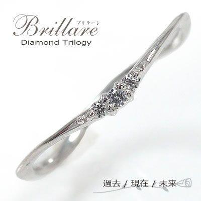 アルマ ダイヤモンド ピンキーリング 指輪 ダイア シンプル トリロジー 【 金種・サイズをお選びください 】