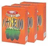 オリヒロ バナバ茶100*オリヒロ