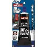 ヘンケルジャパン:ヘンケル ロックタイト 黒ゴム接着剤 DBR-100 型式:DBR-100