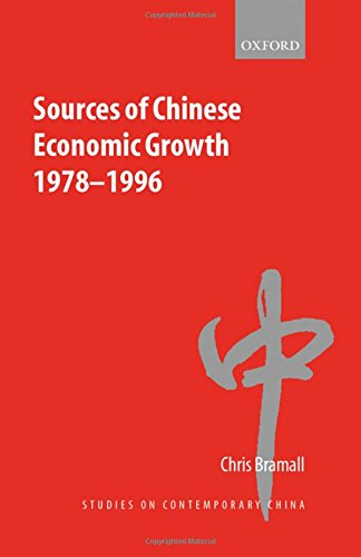 Sources of Chinese Economic Growth 1978-1996 (Studies on Contemporary China)