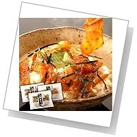 鯛茶漬け 長崎県牧島美鯛使用 醤油・塩・ゆず味 各2袋-計6食分