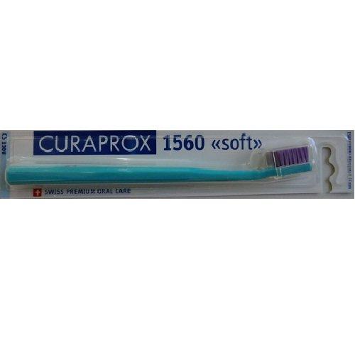キュラプロックス1560・ソフト歯ブラシ