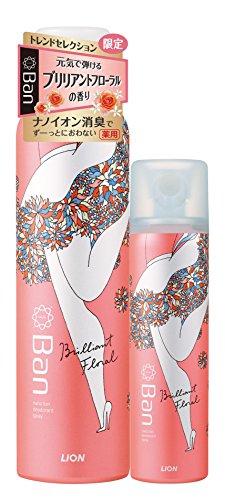 Ban デオドラントパウダースプレー ブリリアントフローラルの香り ペアセール品 135g+45g (医薬部外品)