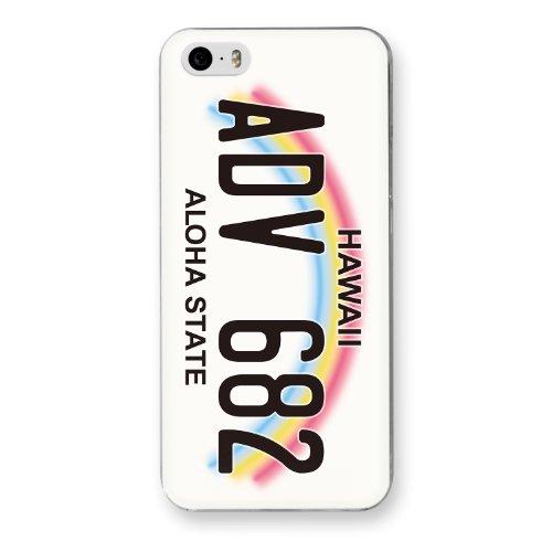【 iPhone 5 / 5s 】 アイフォン オリジナル ケース ナンバープレート ハワイ
