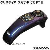 ダイワ(Daiwa) リール クリスティア ワカサギ CR-PT II パープルムーブ