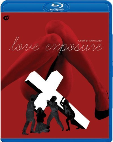 Love Exposure [Blu-ray] by Olive Films