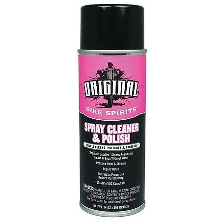 Bike Parts Cleaner front-640297