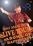 Live Tour Aroma of happiness-2011.12.25 at SHIBUYA-AX- [DVD]