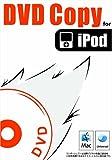 Wondershare DVD Copy for iPod (Mac)
