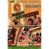 Russ Meyer's Beneath the Valley of the Ultra Vixens DVD