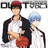 TVアニメ『黒子のバスケ』キャラクターソング「DUET SERIES Vol.1」